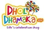dholdhamaka-coupons